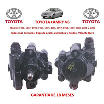 Bomba Licuadora Direccion Hidraulica Toyota Camry V6 1991