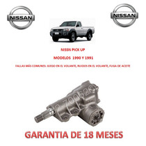 Caja Sinfin Direccion Mecanica Nissan Pick Up 1990-1991