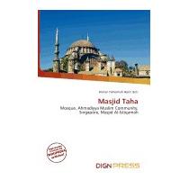 Masjid Taha, Kristen Nehemiah Horst