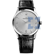 Reloj Jaeger Le Coultre Negro