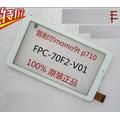 Touch Tablet Celular Mobo Mt7-411t Flex Fpc-70f2-v01 Zc 1345