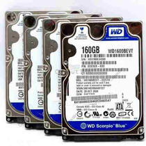 Disco Duro De 160 Gb 2.5 Sata Laptop Emachine E528