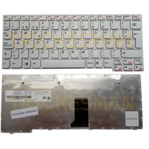 Teclado Lenovo Ideapad S10-3 S10 3 Blanco Español