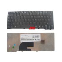 Teclado Acer One A110, A150 D150 D250 Zg5 Kav60 Español