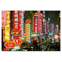 Educa Rompecabezas 1000 Piezas Paisaje Urbano Tokio
