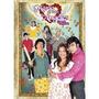 Dvd Maria De Todos Los Angeles: Segunda Temporada