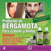 Tratamiento Para Cabello De Bergamota(acondicionadorshampoo)