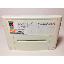 Nintendo Power Super Famicom Snes Mario World Ganbare Goemon