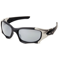 Oakley Pit Boss 2 Matte Black - Black Iridium Polarized