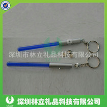 Lote 10 Lightsaber Star Wars Sable De Luz Llavero Animecun