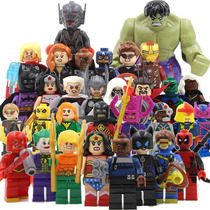 Supr Coleccion Sw3 Marvel Dc 32 Figuras Compatibles Con Lego