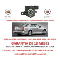 Bomba Licuadora Direccion Hidraulica Cremallera Cadillac Sts