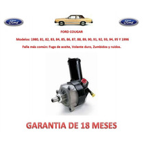Bomba Licuadora Direccion Hidraulica P/caja Ford Cougar
