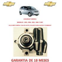 Bomba Licuadora Direccion Hidraulica Chevorlet Meriva 2005