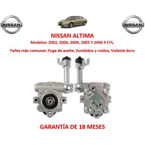 Bomba Licuadora Direccion Hidraulica Nissan Altima 4cyl 2003