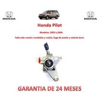 Bomba Licuadora Dirección Hidráulica Honda Pilot 2003