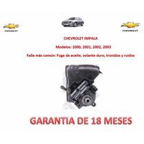 Bomba Licuadora Direccion Hidraulica Chevrolet Impala 2003