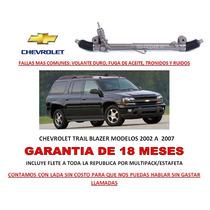 Caja Direccion Hidraulica Cremallera Chevrolet Trailblazer