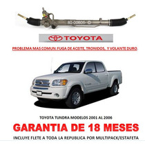Caja De Direccion Hidraulica Cremallera Toyota Tundra 00-06
