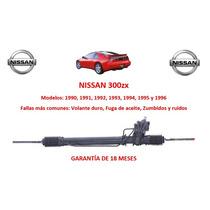 Caja Direccion Hidraulica Cremallera Nissan 300zx 1991