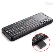 Mini Teclado Inalambrico Con Touch Pad Y Laser Ideal Smar Tv