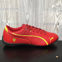 Oferta Puma Ferrari Motorsport Unicos Pares Look Trendy