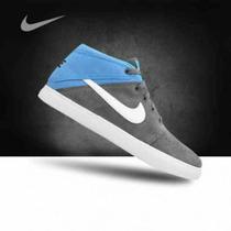 Nike-nike Suketo Mid 2 Mens