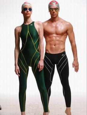 Traje de ba o natacion completo para dama yingfa rgl - Trajes de bano natacion ...