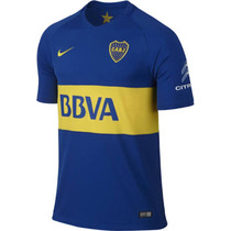 Jersey Boca Júniors 2016-2017