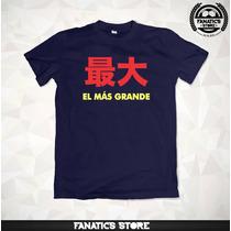 Playera Club América Japón El Mas Grande