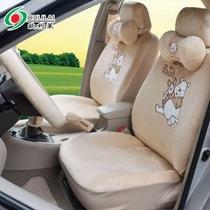 Disney Winnie The Pooh Asiento Auto Car Felpa Universal Fit