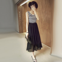 Vestido Falda Largo Rayado Blanco Y Negro Moda Bonito Lindo