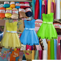 Vestidos Artesanales Hechos A Mano Para Niñas