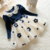 Taboö Kid - Vestido Formal Con Florecitas - 15050