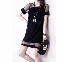 Vestido Corto Transparente Barato Moda Japonesa Promocion