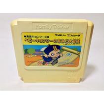 Family Trainer Baby Kyonshi No Amida Nintendo Famicom Nes