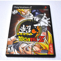 Juego Super Dragon Ball Z Para Play Station 2 - Ps2