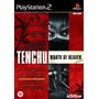 Tenchu Wrath Of Heaven Ps2