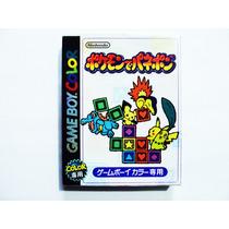 Pocket Monster Panepon Pokemon Puzzle Challenge Nintendo Gbc