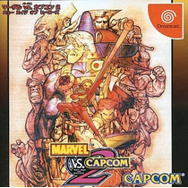 Marvel Vs Capcom 2 New Age Of Heroes Dreamcast Japonesa