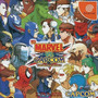 Marvel Vs Capcom Dreamcast Japonesa