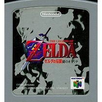 The Legend Of Zelda Ocarina Of Time Nintendo64 Japonesa