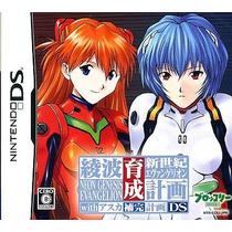 Evangelion With Asuka Nintendo Ds Japonesa