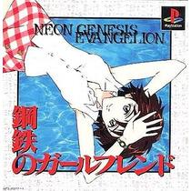 Evangelion Iron Maiden Ps1 Japonesa