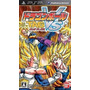 Dragon Ball Tag Versus Psp Japonesa