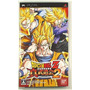 Dragon Ball Z Shin Budoukai 2 Psp Japonesa