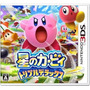 Kirby Super Star Nintendo 3ds Japonesa