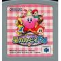 Kirby Super Star 64 Nintendo64 Japonesa