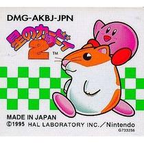 Kirby Super Star 2 Gameboy Japonesa