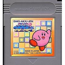 Kirby Super Star Block Ball Gameboy Japonesa